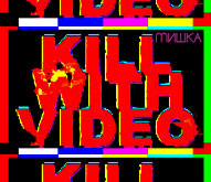 Kill With Video